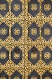 Door, Pechersk Lavra monastery, Kiev, Ukraine. Ornamented gold door. Golden decoration of the door to Cathedral of the Dormition in Kiev Pechersk Lavra - famous Stock Photo