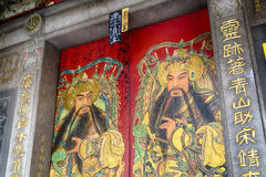 Door of the Qingshan Temple, Taipei - Taiwan. Royalty Free Stock Photos