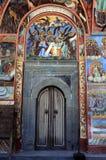 Door in the Rila Monastery Stock Photos
