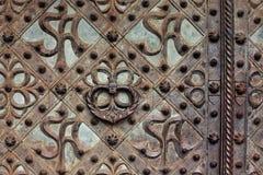 Door of St. Anne's Church Stock Photos