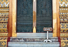 Door step at Marble temple Stock Photography