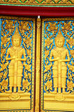 Door of Temple at  Wat Phra That Phanom Din Surin Thailand Royalty Free Stock Image