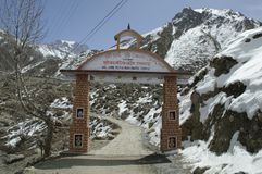 Door to the temple area from Muktinath,Mustang Royalty Free Stock Photo