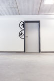 Door from toilets Stock Images