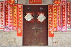 Door of traditional residence in Southern China Royalty Free Stock Images