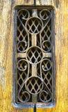 Door Window Stock Images