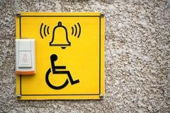 Doorbell για την εκτός λειτουργίας είσοδο στοκ εικόνες