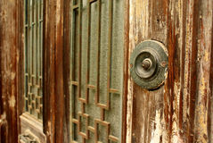 Doorbell of an Ottoman Summer House Stock Photo
