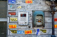 Doorbells in streets of Tehran, Iran Royalty Free Stock Images