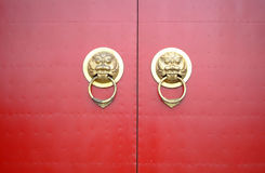Doorknob. A beautiful close up of a doorknob with a blessing Royalty Free Stock Photo