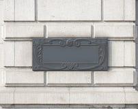 Doorplate στον τοίχο στο εκλεκτής ποιότητας ύφος Στοκ φωτογραφίες με δικαίωμα ελεύθερης χρήσης