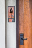 Doors and Accessories. Stock Image