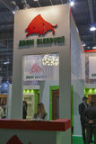 Doors of Belarus company booth Stock Photos
