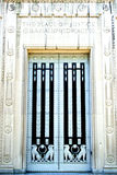 Doors of the Department of Justice Royalty Free Stock Image