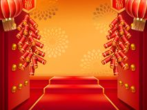Doors with fireworks or entrance with lanterns stock illustration