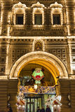 Doors of GUM department store in Moscow in night Royalty Free Stock Image