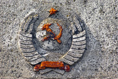 Doorstaan sovjetsymbool stock foto