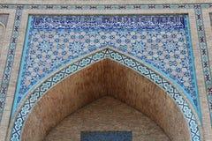 Doorway arch. Tile decorated doorway in tashkent, uzbekistan stock photography
