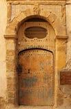 Doorway. A beautiful doorway in the seaside village of Essaouira, Morocco Royalty Free Stock Photo