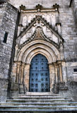 Doorway of Guarda cathedral Stock Photography
