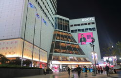 Doota department store shopping mall Seoul South Korea Royalty Free Stock Photos
