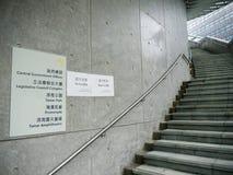 Dopo distanza della parete del lennon - rivoluzione dell'ombrello, Ministero della marina, Hong Kong Fotografia Stock Libera da Diritti