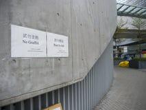 Dopo distanza della parete del lennon - rivoluzione dell'ombrello, Ministero della marina, Hong Kong Fotografie Stock