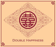 Doppelte Glück-Symbol-Auslegung Stockfotos