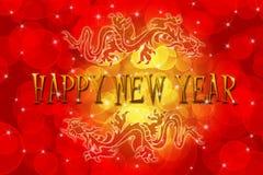 Doppelter chinesischer Drache mit glückliches neues Jahr-Wünschen Stockfotos