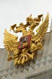 Doppeltes ging Eagle - ein der Kreml-Emblem voran Lizenzfreies Stockfoto