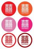 Doppeltes Glück für chinesische Hochzeit und Heirat Lizenzfreies Stockfoto