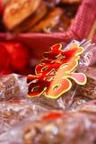 Doppeltes Glück xuangxhi Stockbilder