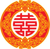 Doppeltes Glück-Symbol - chinesische Verzierung Lizenzfreie Stockfotografie