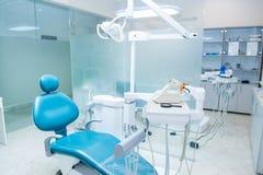 Doppeltes zahnmedizinisches Büro Stockfoto