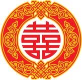 Doppio simbolo di felicità - ornamento cinese Fotografia Stock Libera da Diritti
