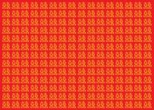 Doppio testo del cinese di felicità Fotografia Stock