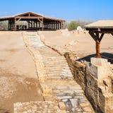 Dopplats Bethany Beyond Jordan Al-Maghtas Arkivbilder