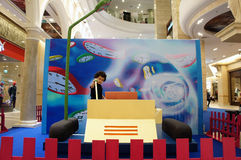 Doraemon Fair, Terminal 21 Stock Images