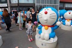 Doraemon utställning Arkivbild