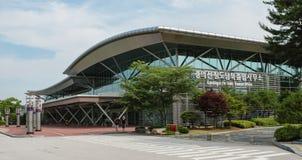 Dorasan järnvägsstation, DMZ, Sydkorea Arkivbild