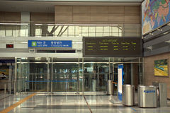 Dorasan Railway Station in the DMZ, Korean Republic Stock Image