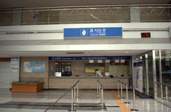 Dorasan Railway Station in the DMZ, Korean Republic Royalty Free Stock Photography