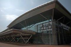 Dorasan Railway Station in the DMZ, Korean Republic Stock Images