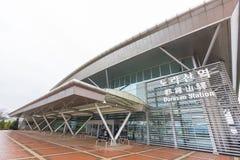 Dorasan Railway Station in DMZ, South Korea. Stock Photos