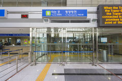 Dorasan Railway Station inside Royalty Free Stock Image
