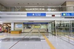 Dorasan Railway Station inside Royalty Free Stock Photos
