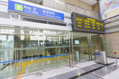 Dorasan Railway Station inside Royalty Free Stock Photo