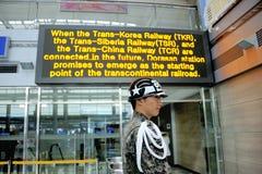 Dorasan railway Station Royalty Free Stock Photos