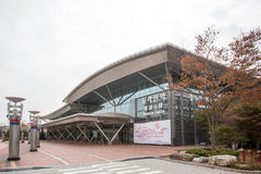 Dorasan Railway Station in South Korea Royalty Free Stock Photography