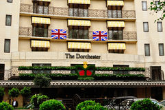 The Dorchester hotel. Photo taken on 1, june 2012. The Dorchester is a luxury hotel in London, opened on 18 April 1931. It is situated on Park Lane in Mayfair Royalty Free Stock Photos